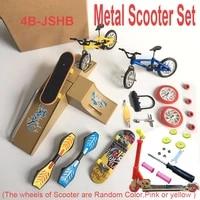 hot sale mini bike finger scooter skating board site children educational toys mini finger bicycle model toys gift for boys girl