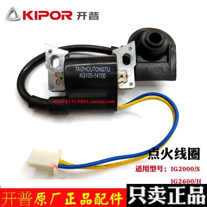 KG105-14100 KIPOR IG2000 IG2600 KGE2000TI KG158 ملف الإشعال ارتفاع ضغط حزمة قطع محرك بنزين
