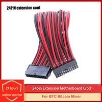 braided extension cable 24pin adapter cable 250w 1300w extender cord for atx mainboard servers test machine industrial