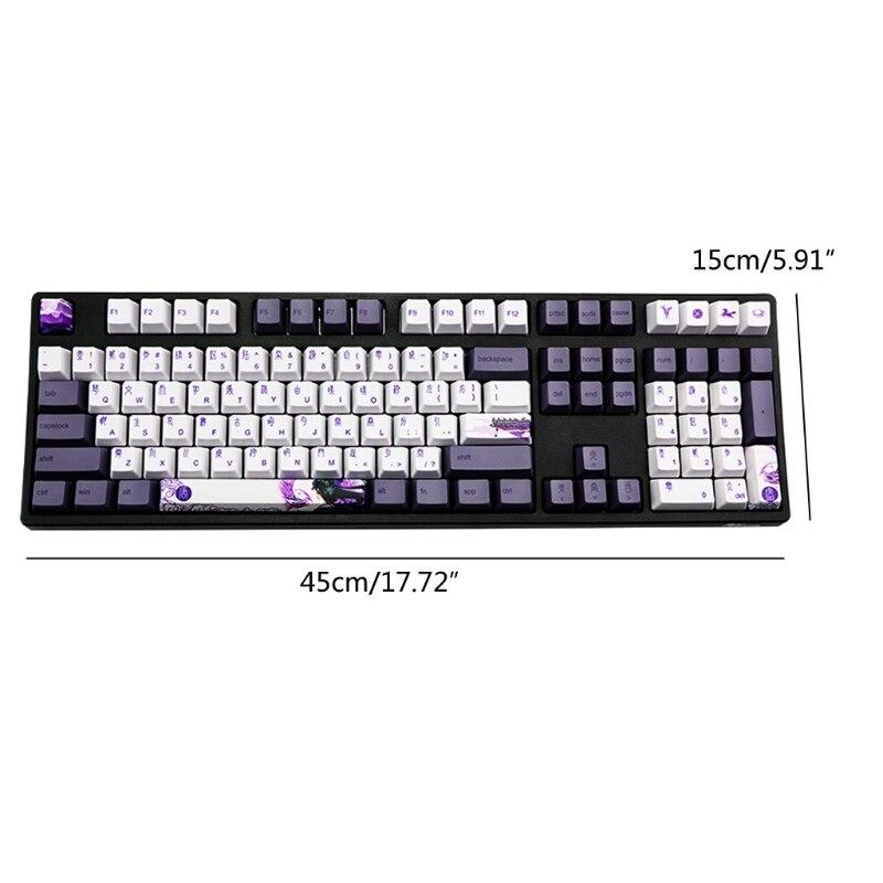 113 مفاتيح الأرجواني Datang Keycap PBT لوحة المفاتيح التسامي كاي كابس OEM الشخصي GK61