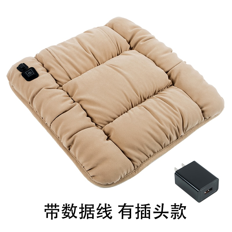 Office Sedentary Electric Heating Pad Home Car Winter Heated Mat Cosy Warm Heating Pads Tapis Chauffant Heating Pad DJ60TD enlarge