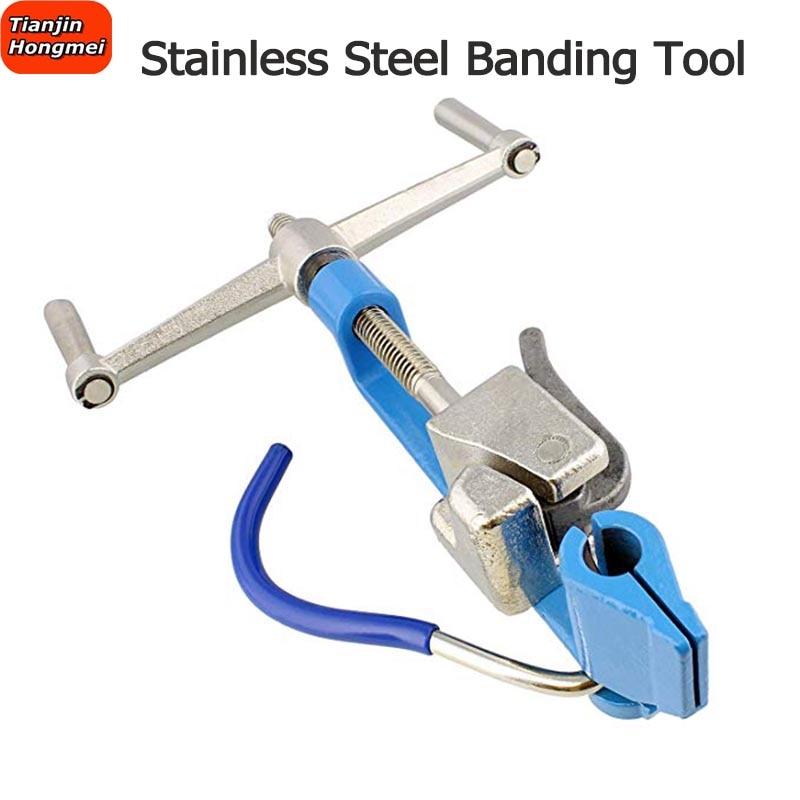شحن مجاني! أداة الربط بشريط من الفولاذ المقاوم للصدأ ، آلة الربط ، باكر