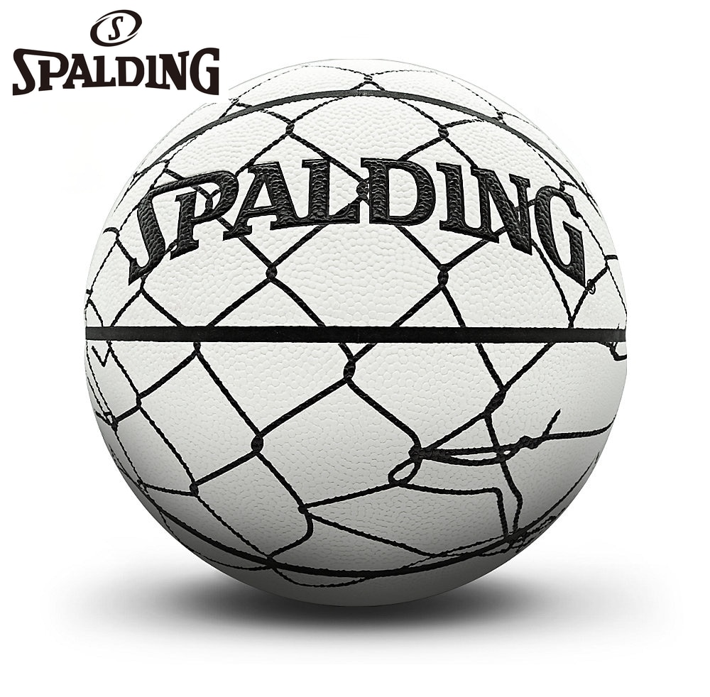 Spalding Men's Sports Basketball Outdoor Sports Professional Training No. 7 PU Concrete Wear-resistant Basketball
