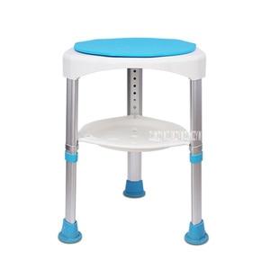 Adjustable Height Bath Stool Non-Slip Bathroom Stool 360 Degree Rotatable Round Shower Stool Aluminum Alloy Strong Bearing