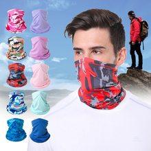 Outdoor Men's and Women's Head Sport Scarf Bandana Neck Cover Summer Sports Antiperspirant Ice Silk