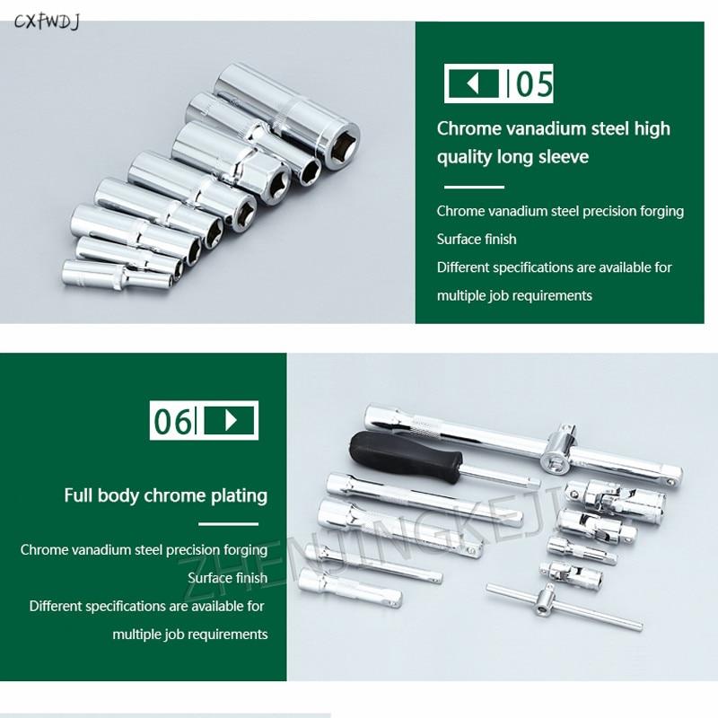 ZF150 Socket Wrench Set Decoration Car Auto Repair Tools Daquan Universal Full Set of Multi-function Vehicle Repair kit 61 sets enlarge