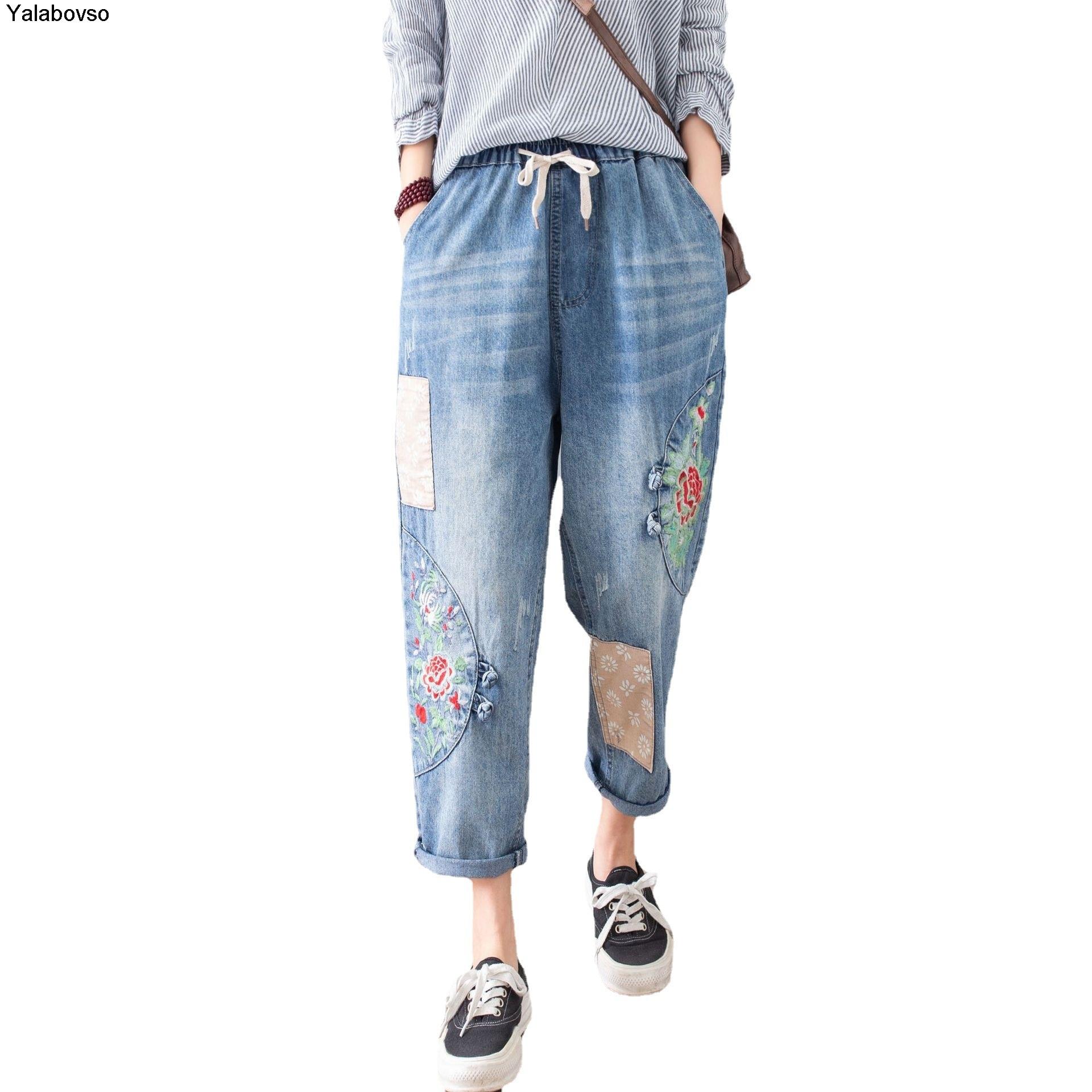 Джинсы SLoose женские с резинкой на талии, стирка и ткань, с двумя полукруглыми цветочными пуговицами, повседневные, на лето