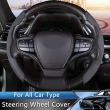 QHCP Steering Wheel Cover Side Strip Trims Imported Suede Material For All Round Type Steering Wheel