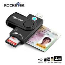 Rocketek USB 3,0 2,0 считыватель смарт-карт micro SD/TF ID банк памяти EMV электронный DNIE dni citizen sim cloner разъем адаптера