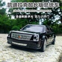132 jouet voiture excellente qualité présidentielle Cadillac métal voiture jouet alliage voiture Diecasts et jouets véhicules voiture modèle jouets pour enfants