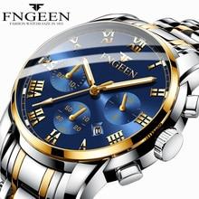Marque hommes montres Quartz argent-or acier inoxydable montre-bracelet mâle Reloje robe classique montre daffaires Saati masculino Relogio