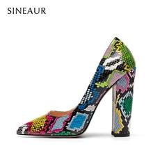 SINEAUR  Women Shoes Snake Animal Prints Chunky Heel 12cm Super High Heels Sexy Fashion Pointed Toe