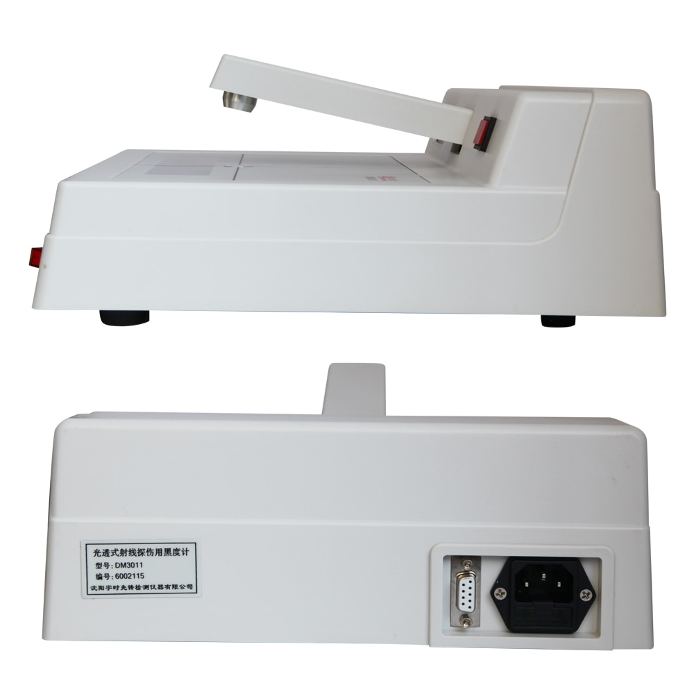 DM3010 densitometer film densitometer digital densitometer