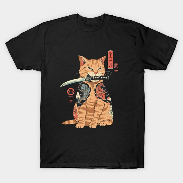 Catana Make A Bad Ass Cat Tattooed Like A Samurai Men's T Shirt