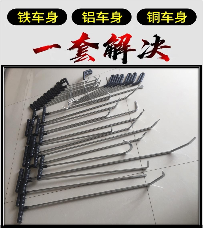 31 Pcs PDR Hook Tools Push Rod Car Crowbar Paintless Dent Repair Tools PDR Dent Puller Lifter Kits Ding Hail Puller Set