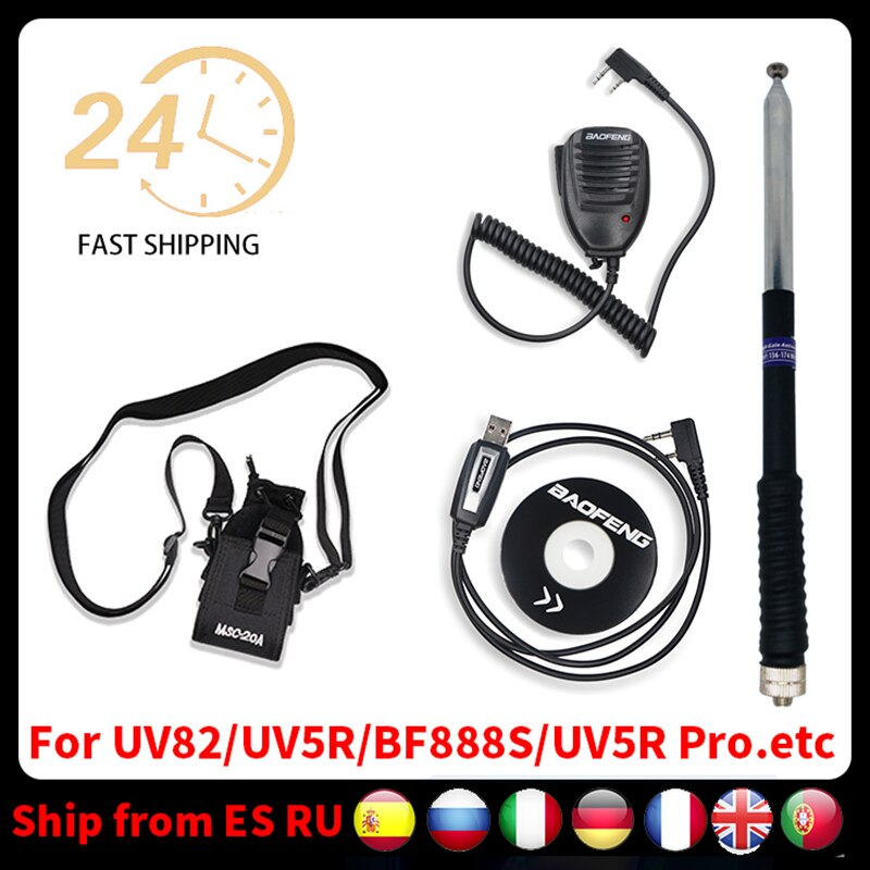Original BAOFENG Radio Microphone MSC-20 A Nylon pochette sac programme câble 103cm antenne pour talkie-walkie UV82 UV5R BF888S UV 5R