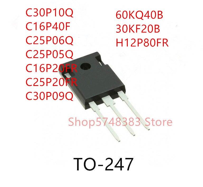 10-uds-c30p10q-c16p40f-c25p06q-c16p20fr-c25p20fr-c30p09q-60kq40b-30kf20b-h12p80fr-to-247