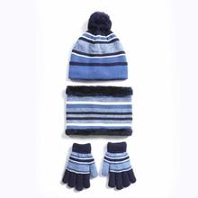 Winter children's knitted hatscarffluffythick glovesthree-piece knitted accessories set for baby, fl