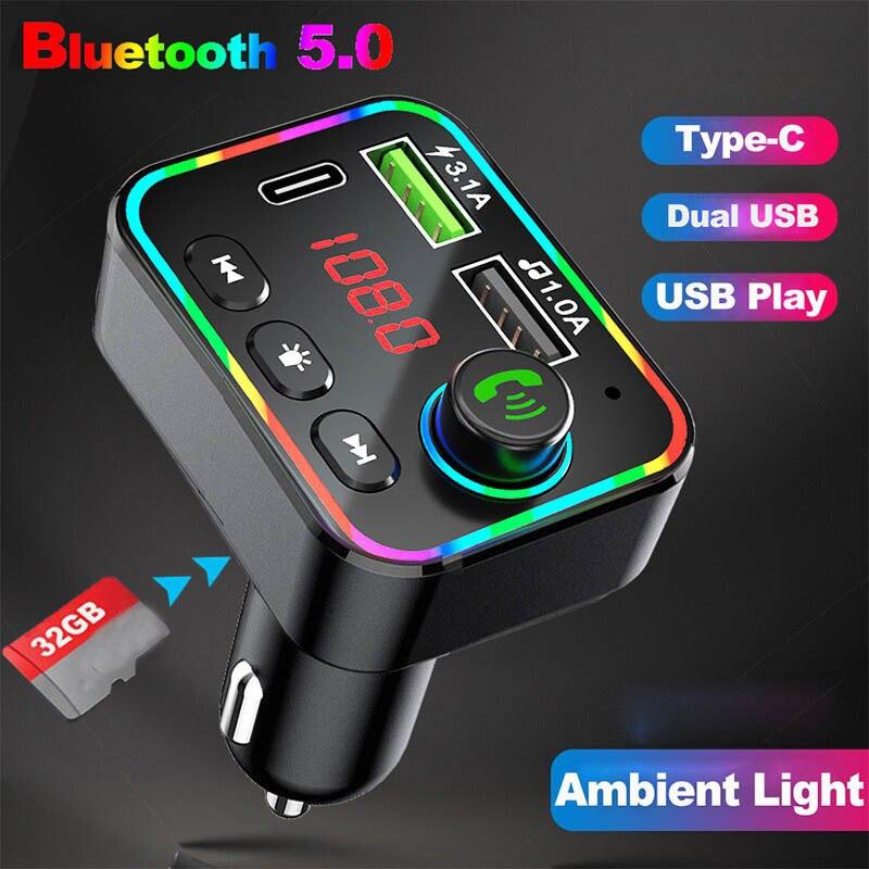 F4 музыкальный плеер автомобильные аксессуары гаджеты Bluetooth-совместимый FM-передатчик Автомобильный плеер комплект MP3 музыкальный плеер USB з...
