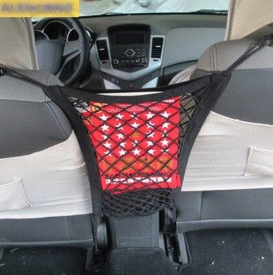 Interior do carro Redes 1pc 40*25 CENTÍMETROS Tronco Banco de Trás Do Carro Saco De Armazenamento Elastic Malha Net Car Styling bolso Acessórios do carro Gaiola