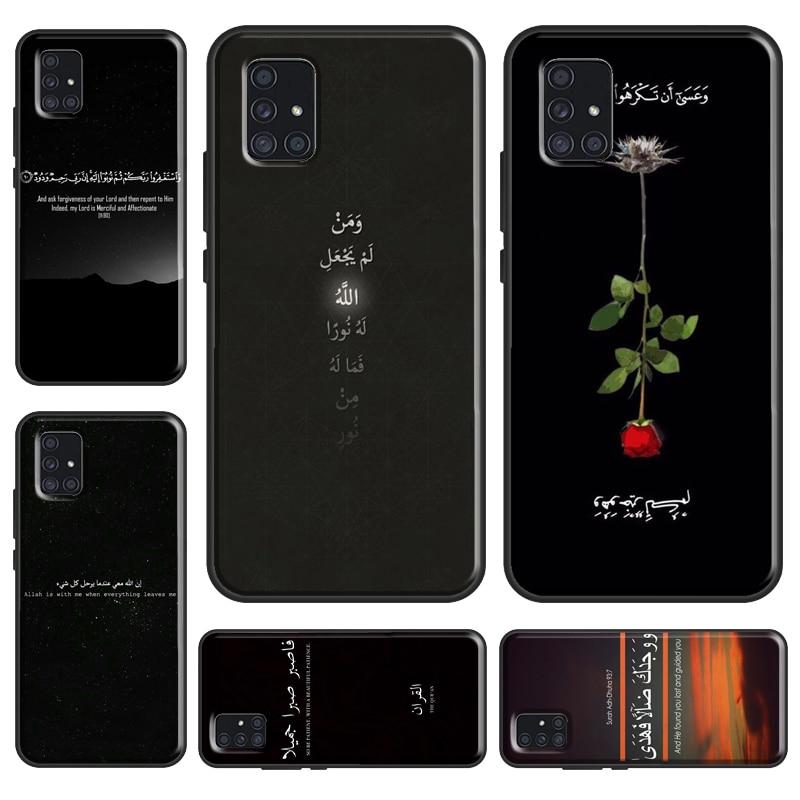 Citações Islâmicos muçulmanos Surata Ikhlas Case For Samsung Galaxy A71 A51 A31 A21S A20e A11 M21 M31 A10 A30 S A40 A50 A70 Capa