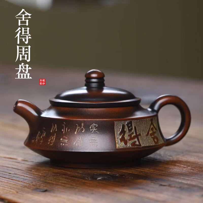 Yixing-إبريق شاي زيشا الشهير ، إبريق شاي يدوي شهير من الفخار ، طقم شاي للسفر