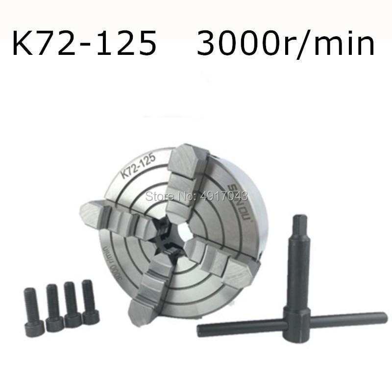 K72-125 4 الفك مستقلة مخرطة تشاك 125 مللي متر أربعة فكي 5 ''دليل تشاك ل CNC Clathe تركيبات جديد