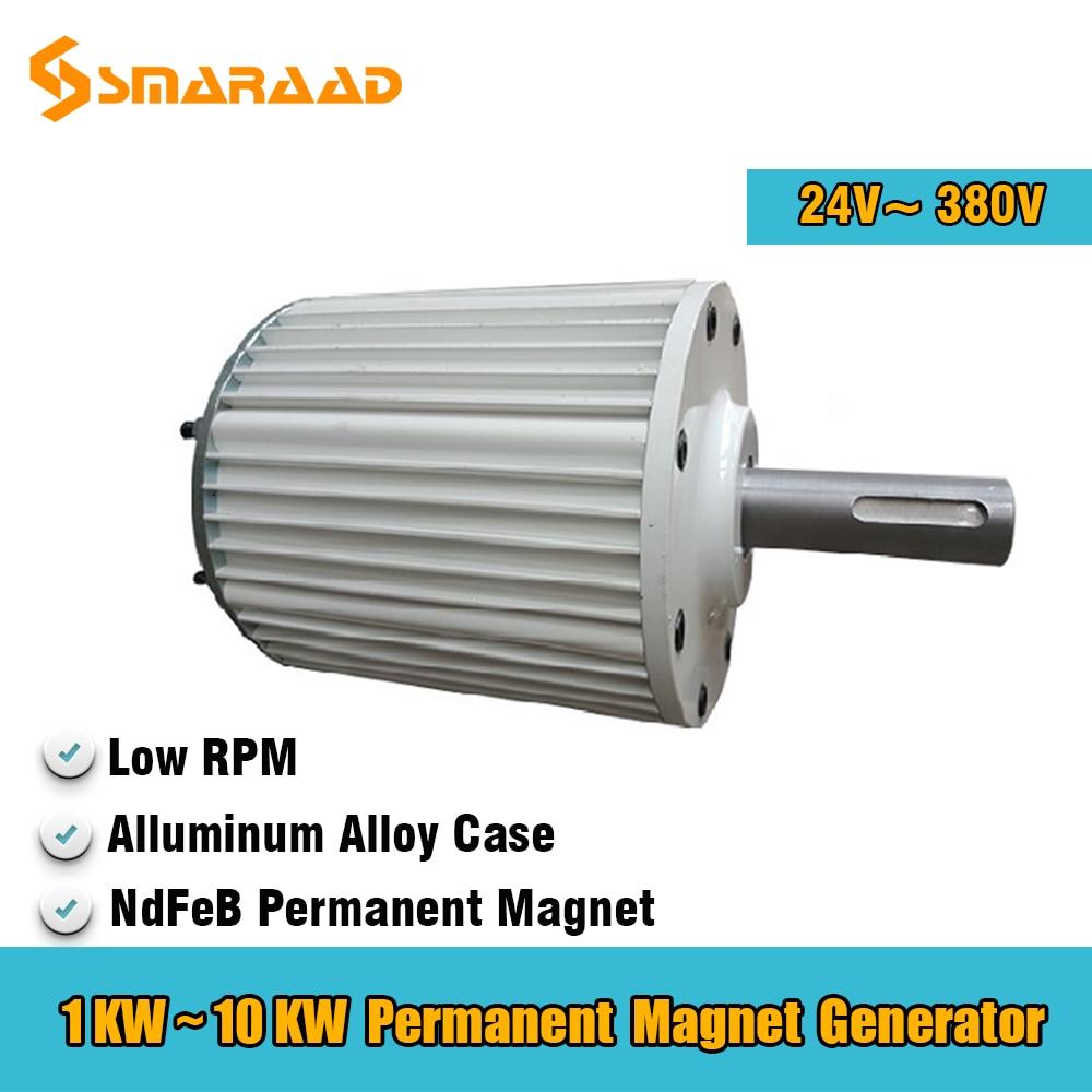 Low Speed 1kw 5kw 10kw 24V 48V 220V Gearless Permanent Magnet Generator AC Alternators  Use For Wind Turbine  Water Turbine