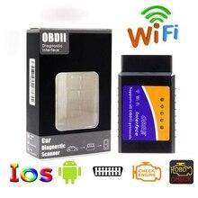 Инструмент для диагностики автомобиля OBDII для Android IOS Windows Elm 327 V1.5 Bluetooth/Wifi V1.5 Mini Bluetooth чип PIC18F25K80