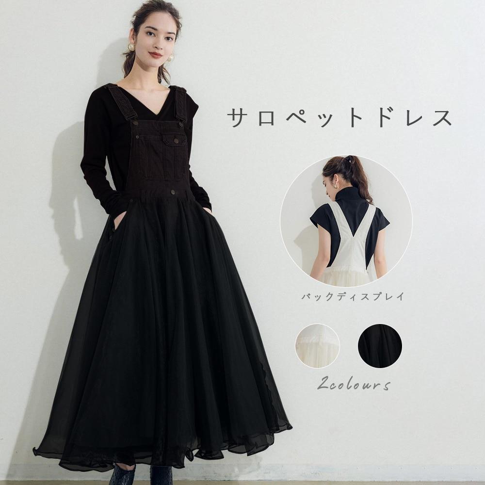Women Overall Dress Black White Suspender Autumn Winter A Line Casual Maxi Vestidos Robe Korean Casu