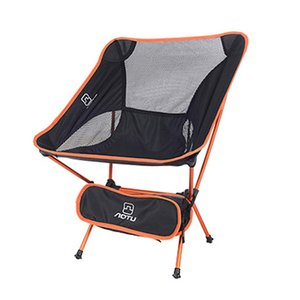 Outdoor Folding Chair Portable Camping Hiking Picnic BBQ Seat Lightweight Fishing Tools Foldable Chairs Universal Beach Chair