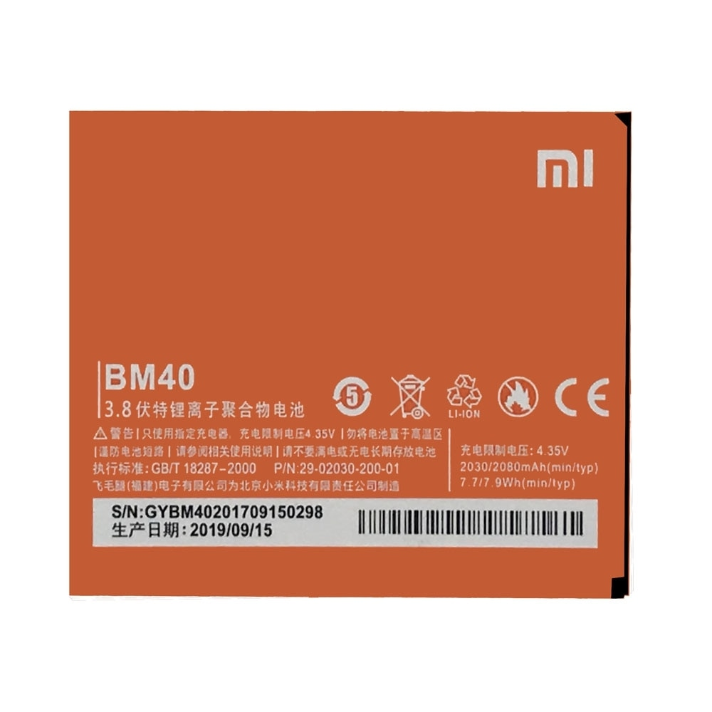 20pcs/lot Original Battery BM40 For Mi 2A High Quality Rechargeable Cell Phone Batteries Safety In Stock  2030mAh enlarge