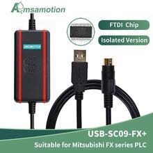 USB SC09 FX محول مناسبة ل ميتسوبيشي FX سلسلة PLC USB-SC09-FX كابل برجمة FX0N FX1N FX2N FX0S FX1S FX3U FX3G