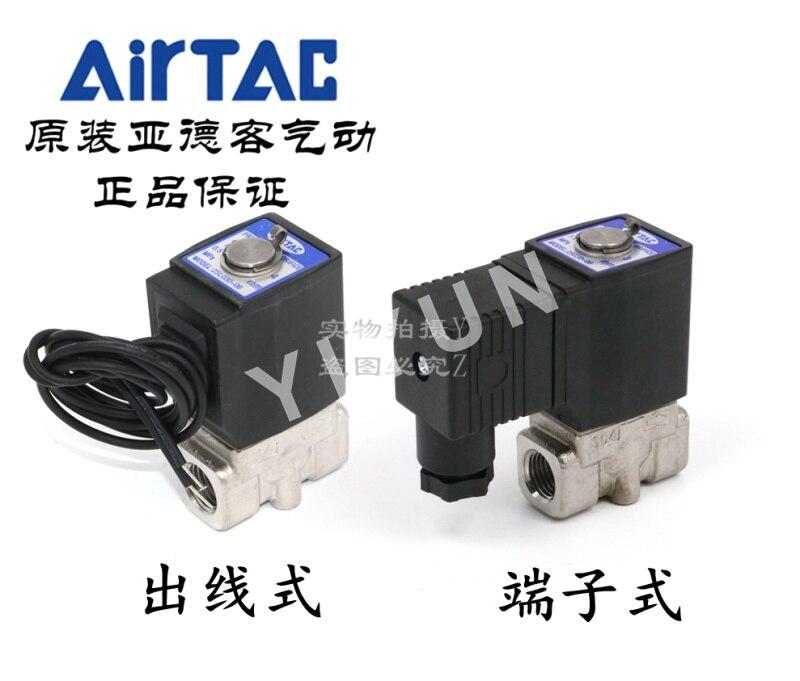 2SH050-15 2SH050-10 ZS030-06 ZS030-08 هوائي مكونات AIRTAC الأصلي الملف اللولبي صمامات