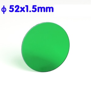 Green Glass Diameter 52 Mm Spectral Absorption Glass Colored Optical Glass Filter Can Be Customized Optical Filter