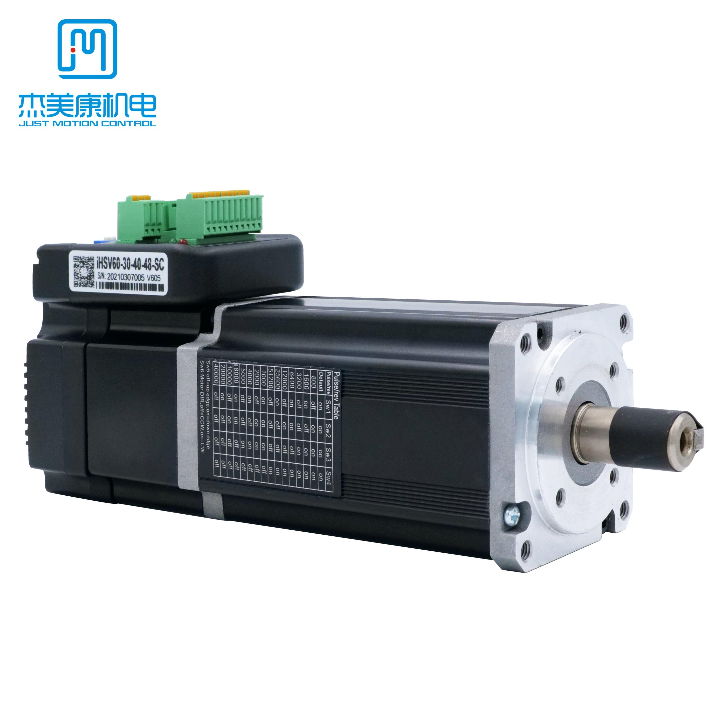 JMC 3-Phase 1.27N.m 400 واط 48 فولت 3000 دورة في الدقيقة محرك معزز متكامل مع فرامل احدث V605 سهل المؤازرة ل ماكينة بتحكم رقمي بالكمبيوتر IHSV60-30-40-48-SC