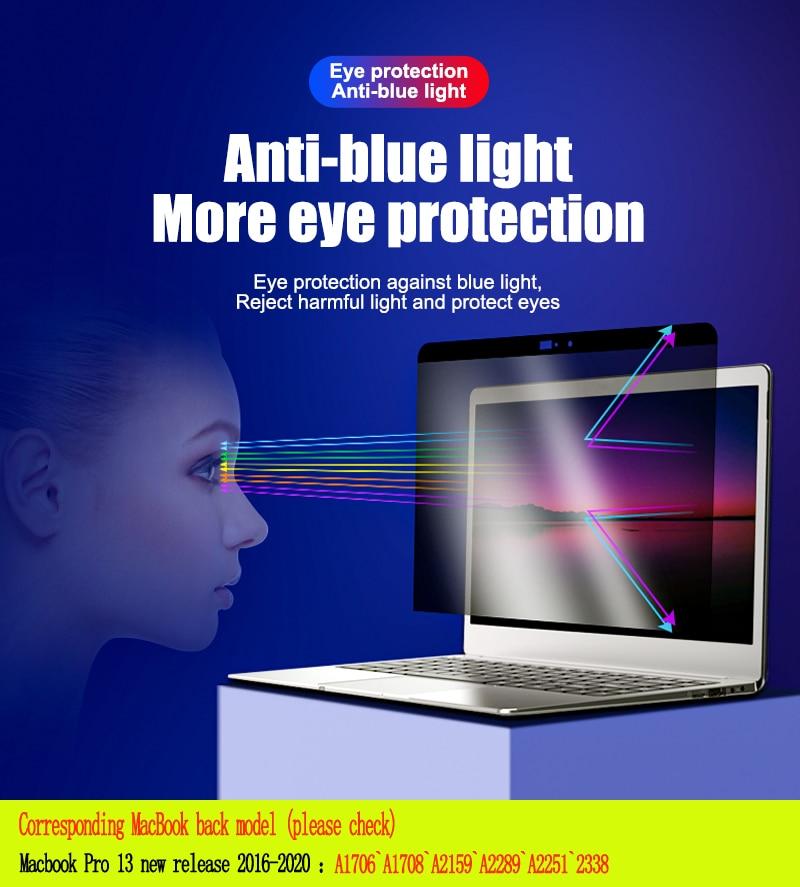 فلتر الخصوصية المغناطيسي لمكافحة التجسس PET شاشات فيلم واقية لماك بوك جديد Pro13 بوصة M1 A2338 A1706 A1708 A2159 A2251 A2289