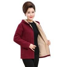 Winter jacket womens hooded jacket top Fleece warm jacket mother middle-aged elderly Sweatshirt cardigan Plus Size 5XL Overcoat