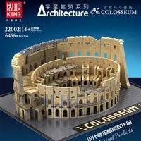 mould king 22002 the architecture building series rome colosseum blocks 6466pcs bricks plastic model toys christmas set gift