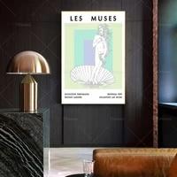 venus goddess art print museum posterabstract artwork mid centurymodern art%ef%bc%8c muses poster print wall art poster canvas painting