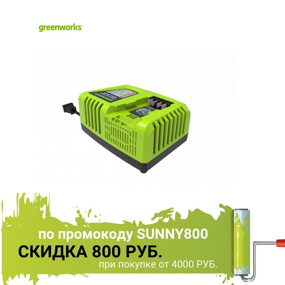 Зарядное устройство Быстрое Greenworks G40UC4, 40V