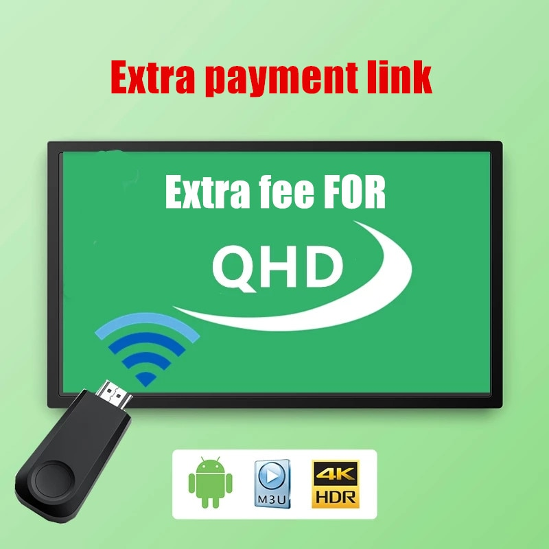 QHDTV وصلة دفع إضافية 1
