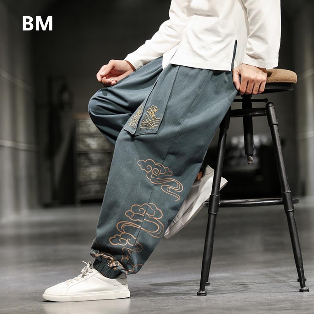 بنطلون رجالي مطبوع عليه غيوم ميمون ، ملابس على الطراز الصيني ، فضفاض ، غير رسمي ، مقاس كبير ، أزياء الخريف