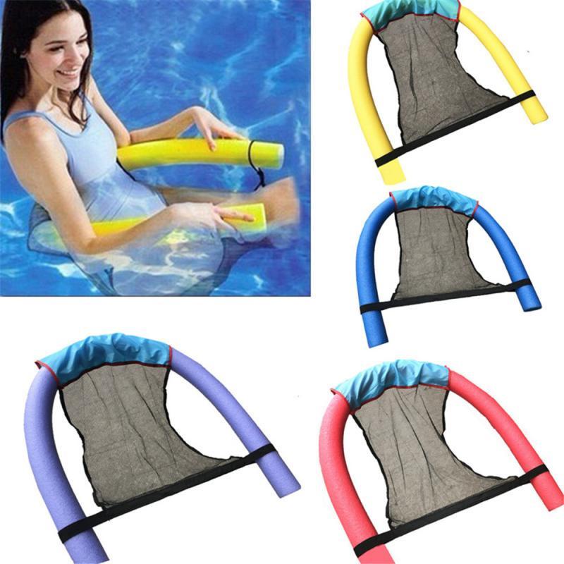 Плавающий стул для плавания для детей и взрослых, плавающий ряд, рафтинг, шезлонг, рамен, сетчатый карман, аксессуары для бассейна