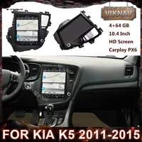 10 4 inch tesla vertical screen android car gps navigation for kia k5 2011 2015 car radio multimedia player head unit stereo