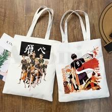 Nekoma japonais Manga Oya Oya Oya Haikyuu Kuroo sacs à main sacs à bandoulière décontracté Shopping filles sac à main femmes élégant sac en toile