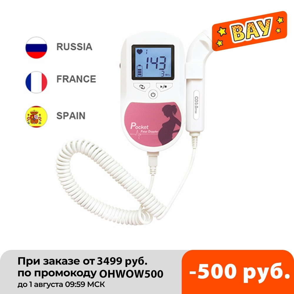 doppler fetal heart rate monitor for pregnant without radiation stethoscope listening to baby fetal heart rate tool detector CONTEC  Proved Fetal Doppler 3MHz Probe Heart Beat Monitor Backlight LCD Pink Color + Free GeL