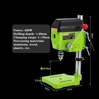 480W Mini Bead Machine Mini Bench Drill Small Bead Processing Machine