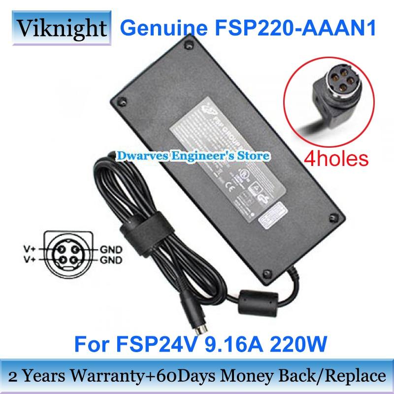 حقيقي FSP 24 فولت 9.16A 220 واط التيار المتناوب محول التيار الكهربائي FSP220-AAAN1 9NA2200103 شاحن الجولة مع 4 ثقوب