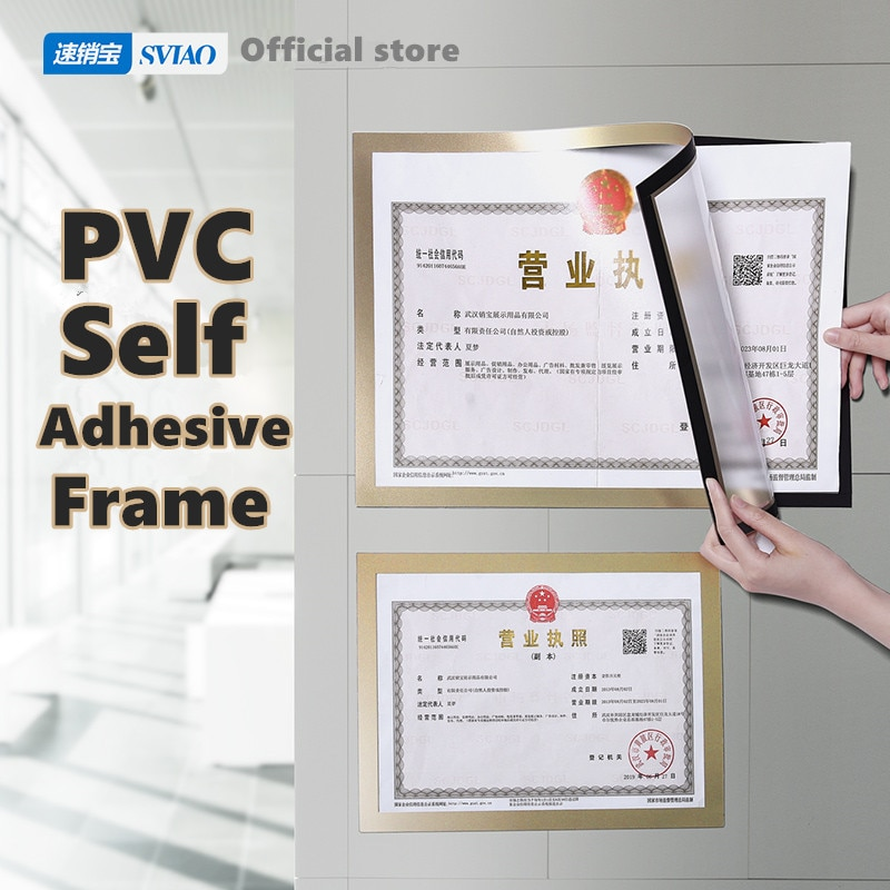 Sviao A4 самоклеющаяся магнитная рамка настенный ПВХ постер дисплей доска рамка для картин держатель знака